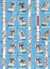 Классная шнуровка или как правильно завязывать шнурки