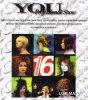 Парикмахерское искусство Золотая коллекция You professional show. Диск 1,2 (2007)