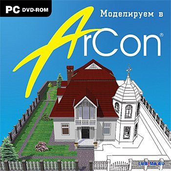 Моделируем в ArCon