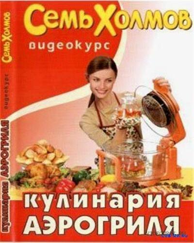 http://videourokov.ru/uploads/posts/2009-05/1242246243_1242176493_pic_id190518.jpeg