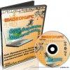 Евгений Смольянинов: CSS-верстка Web-страниц (видео урок, 2009)