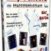Мир ремонта Полная версия видеоэнциклопедии (2002) DVD5